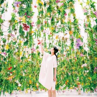 Floating Flower Garden; 花と我と同根、庭と我と一体