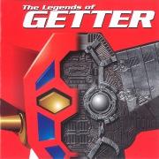 ゲッター伝説+10 〜The Legends of GETTER〜