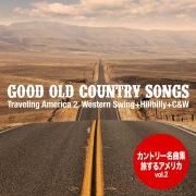 Good Old カントリー・ソングス - 旅するアメリカ 2(Western Swing+Hillbilly+C&W)
