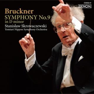 ブルックナー:交響曲第9番 (24bit/96kHz)