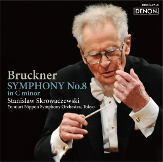 ブルックナー:交響曲第8番 (24bit/96kHz)