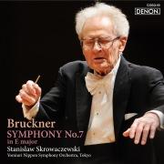ブルックナー:交響曲第7番 (24bit/96kHz)