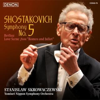ショスタコーヴィチ:交響曲第5番 (24bit/96kHz)