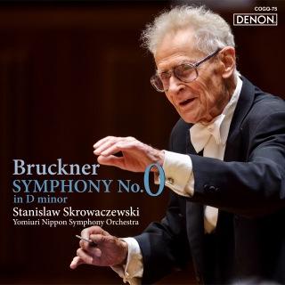ブルックナー:交響曲第0番 (24bit/96kHz)
