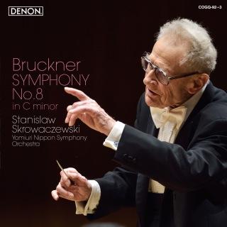 ブルックナー:交響曲第8番ハ短調 (24bit/96kHz)