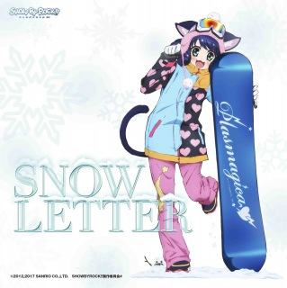 「SHOW BY ROCK!!」つがいけ高原スキー場タイアップソング「SNOW LETTER」
