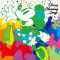Disney Cheering Songs