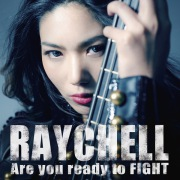 Are you ready to FIGHT