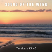 SOUND OF THE WIND <24bit/96kHz>