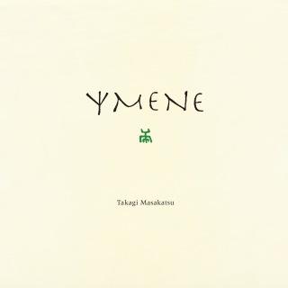 YMENE(24bit/96kHz)