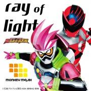 ray of light -movie ver.-