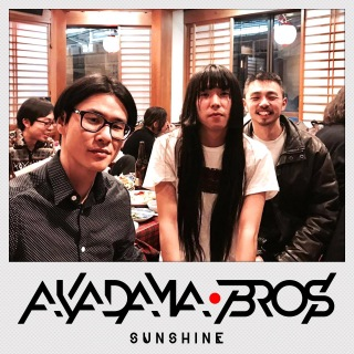 SUNSHINE (feat. 鎮座DOPENESS & Taigen Kawabe)