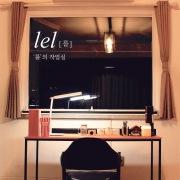 LEL's Studio
