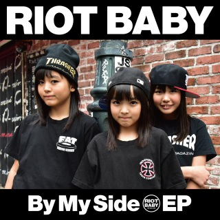 By My Side EP(24bit/48kHz)