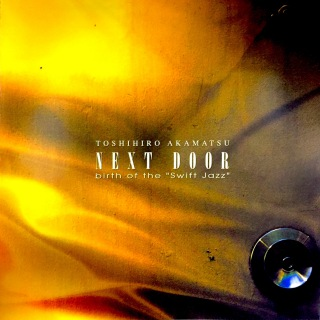 NEXT DOOR
