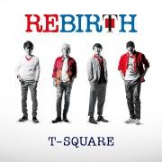 REBIRTH (24bit/96kHz)