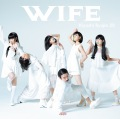 清 竜人25、7月にニューシングルをリリース