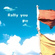 Rally you