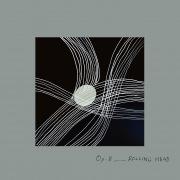月一交響曲 Op.8「ROLLING HEAD」(DSD2.8MHz/1bit版)