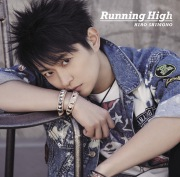 Running High(TV Size)