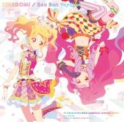 STARDOM!/Bon Bon Voyage!(TV Size)(TVアニメ『アイカツスターズ!』2ndシーズンOP/EDテーマ)