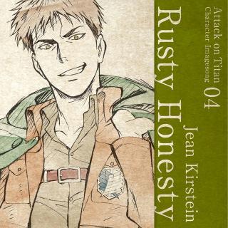 Rusty Honesty