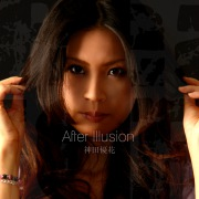 After Illusion