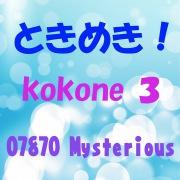 ときめき feat.kokone