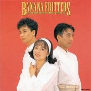 バナナフリッターズ 〜さよなら夏の光たち〜