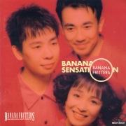BANANA・SENSATION