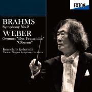 ブラームス:交響曲 第 2番、ウェーバー:歌劇「魔弾の射手」序曲、歌劇「オベロン」序曲