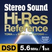 Stereo Sound Hi-Res Reference DSD 5.6MHz/1bit(特典 44.1kHz/16bit音源付)