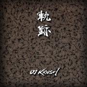 軌跡 -Instrumental-