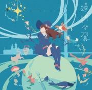 TVアニメ「リトルウィッチアカデミア」第2クールエンディングテーマ「透明な翼」