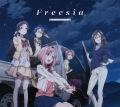 TVアニメ「サクラクエスト」エンディング・テーマ「Freesia」