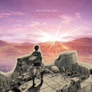 TVアニメ「進撃の巨人」Season 2 オリジナルサウンドトラック 音楽:澤野弘之(ハイレゾ)