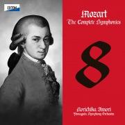モーツァルト 交響曲全集 No.8