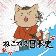 「ねこねこ日本史」サウンドトラック (24bit/48kHz)
