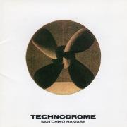 テクノドローム