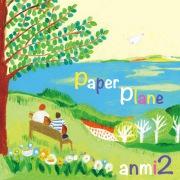 Paper Plane (PCM 96kHz/24bit)