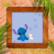ウォルト・ディズニー・レコード・セレクション:スティッチ・ソングス・コレクション