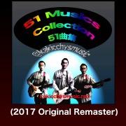 51 Musics Collection _ 51曲集 (2017年リマスター版)