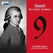 モーツァルト 交響曲全集 No.9
