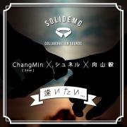 逢いたい... feat.ChangMin(2AM)