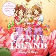 夕映えプレゼント -CANDY ISLAND リミックス-