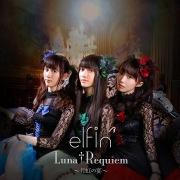 Luna†Requiem〜月虹の宴〜