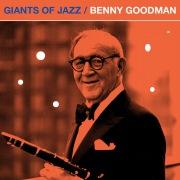 ジャズの巨匠たち ベニーグッドマン