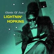 ジャズの巨匠たち ライトニン・ホプキンス