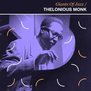 ジャズの巨匠たち セロニアス・モンク