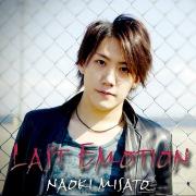 LAST EMOTION